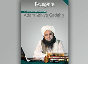 Al-Qaeda's 'Resurgence' Magazine Features Posthumously Released In-Depth Interview With Al-Qaeda Media Operative Adam Gadhan