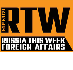 Russia This Week - November 4-13, 2016