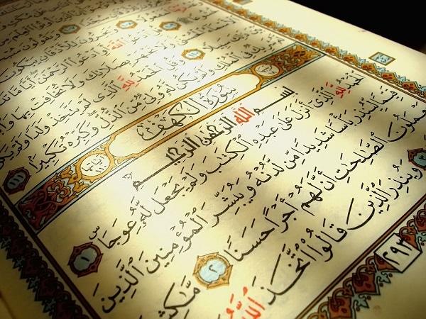 The Terrorist Groups' Interpretation Of The Koranic Verses Regarding Jihad