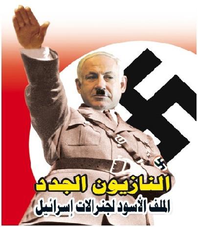 8834  Palestinian sic Egypt Spring
