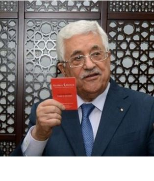 Palestinian Authority Demands Israel's Suspension From FIFA
