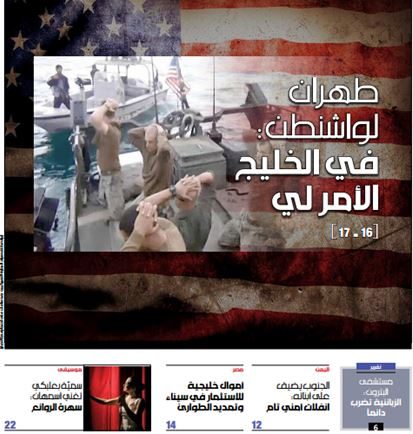 Arab Commentators On American Sailors Incident: This Is Iran's Message On The Eve Of JCPOA 'Implementation Day'