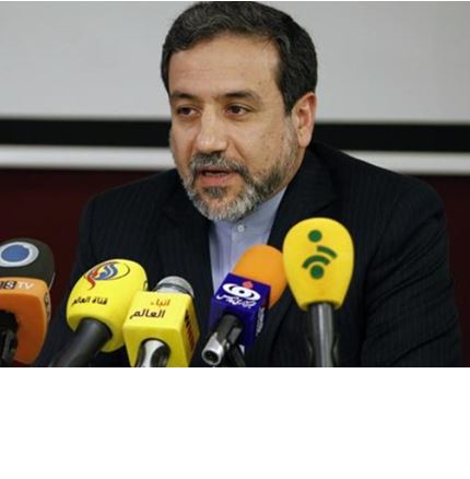 Statements By Iranian Deputy Foreign Minister Abbas Araghchi Indicate: IAEA's PMD Report Is Being Written In Negotiation With Iran, Not Independently