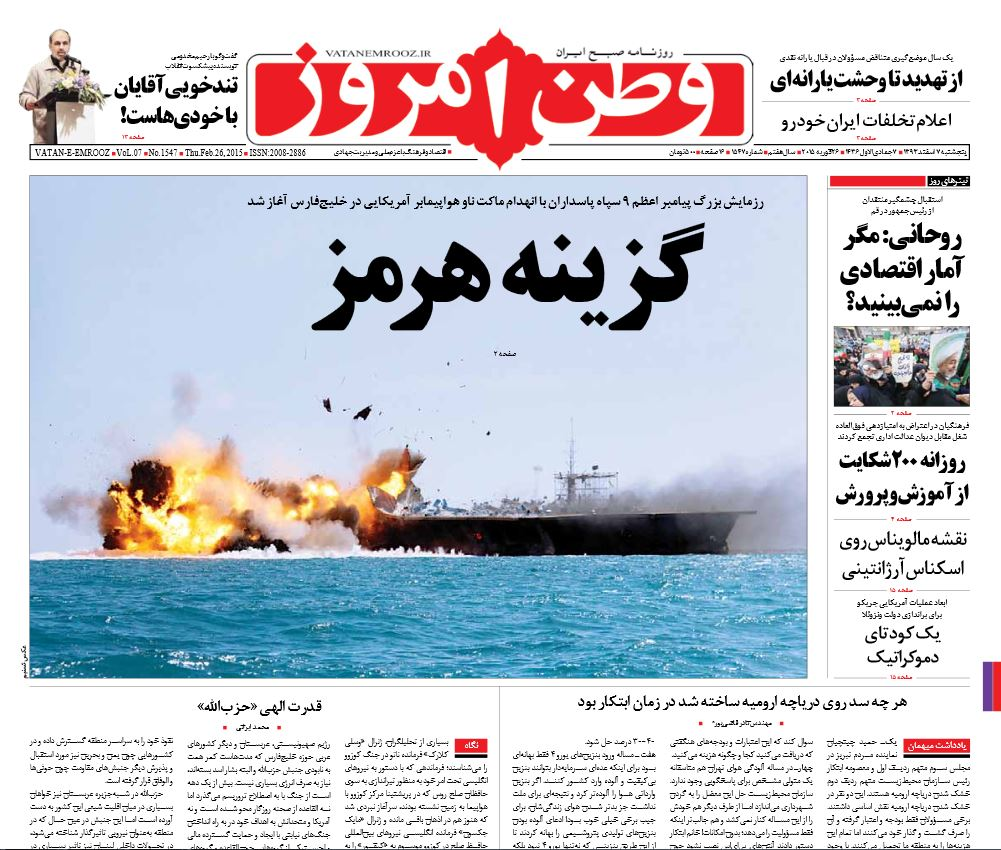 Iran Escalates Naval Threats Against U.S. In Persian Gulf