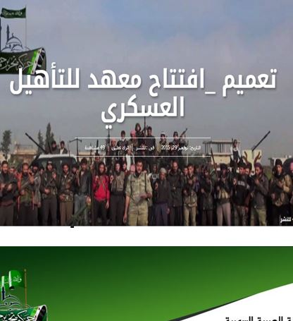 FSA Militia Establishes Facility For Training Fighters Against Russian Army