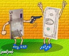 The Goal of Islamic Terror-ITS THE ECONOMY STUPID !