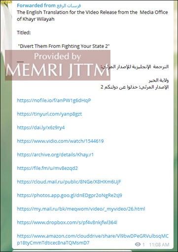 https://www.memri.org/sites/default/files/2019_Q1/az2.jpg
