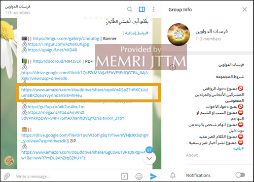 Amazon Drive Being Used To Share Terrorist Content   MEMRI JTTM