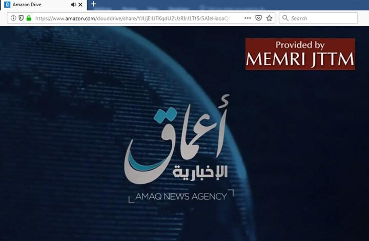 https://www.memri.org/sites/default/files/2019_Q1/az4.jpg