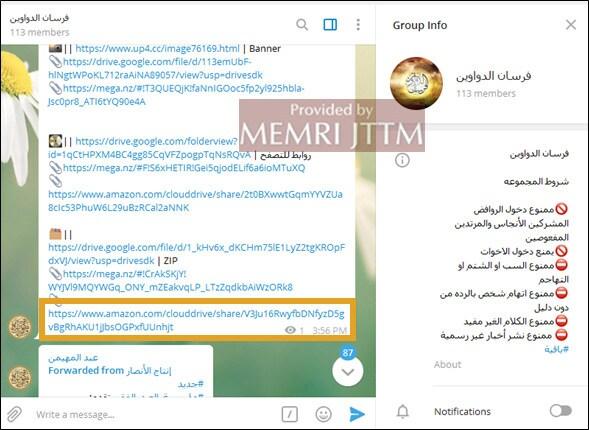 Telegram Web Series