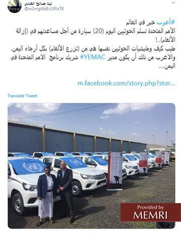 Le tweet de Lina Saleh Al-Adani.