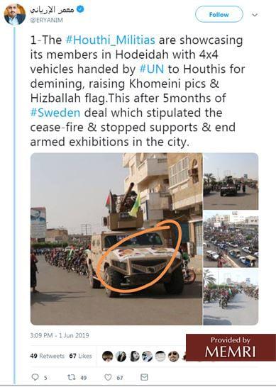 Le tweet du ministre yéménite de l'Information.