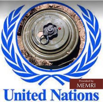 """L'emblème de l'ONU avec une mine au centre, diffusé sur Twitter avec le hashtag « UNDP funds Houthis' landmines"""" (l'UNDP finance les mines terrestres) (Source : Twitter.com/Alyemennow, 30 mai 2019)"""