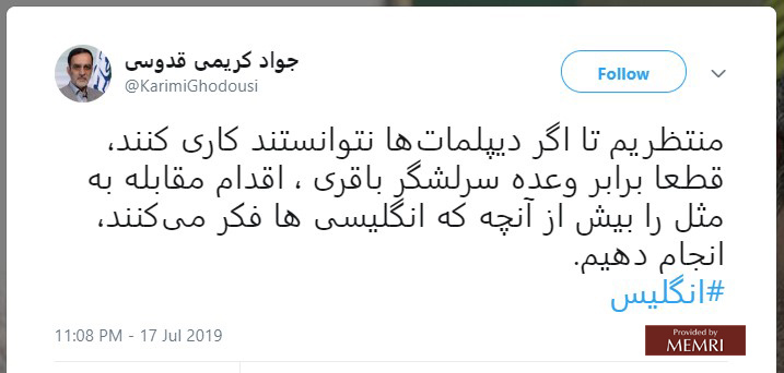 Twitter.com/KarimiGhodousi/status/1151735534294843392, 17 juillet 2019.