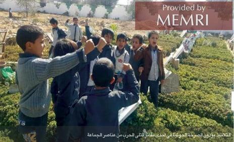 Enfants déclamant le slogan des houthistes dans un cimetière abritant les tombes de Houthis tués dans la guerre (Source : Al-Sharq Al-Awsat, Londres, 12 juillet 2019)