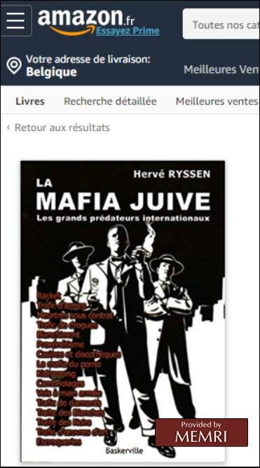 La Mafia juive d'Hervé Ryssen.