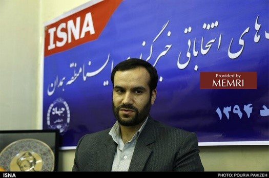 Tayyeb Faryad-Ras (Fuente: ISNA, Irán, 10 de febrero, 2020)