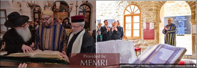 Le roi du Maroc visite la Maison de l'héritage juif marocain récemment ouverte (Sources : 24saa.ma/, 18 janvier 2020; 9avril.ma, 19 janvier 2020)