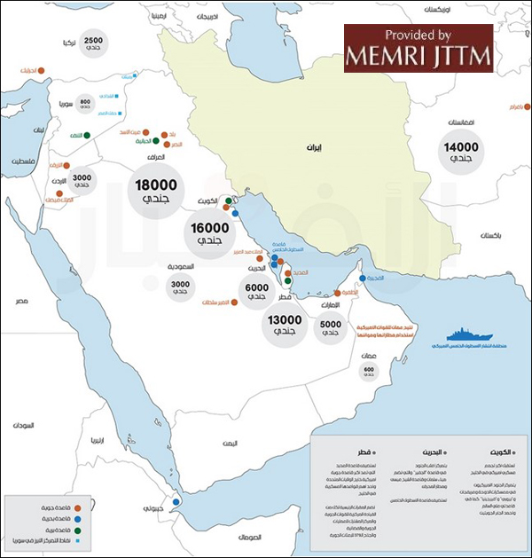 Lebanese Pro-Hizbullah Daily Lists U.S. Bases In Mideast As ...