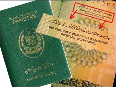 Pasaporte paquistaní prohíbe viajar a Israel