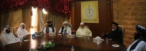 La reunión en la sede de la UIAM en Doha (Fuente: Twitter.com/alemara_ar, 18 de septiembre, 2021)