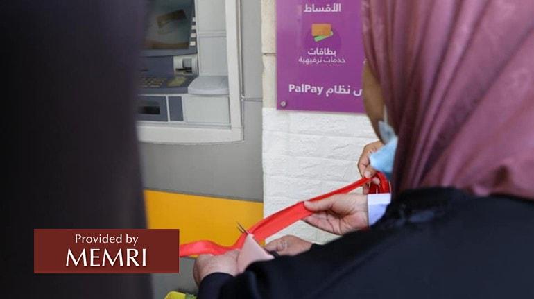 Latifa Abu Hamid cortando la cinta (Fuente: Facebook.com/MTITPalestine, 6 de julio, 2021)