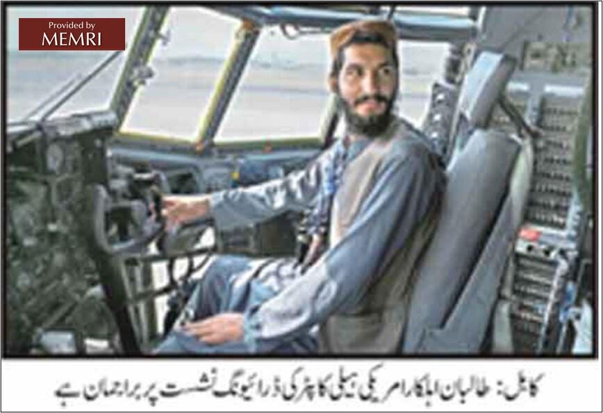 Un combatiente talibán en la cabina de un helicóptero militar estadounidense (diario Roznama Dunya, 1 de septiembre, 2021)