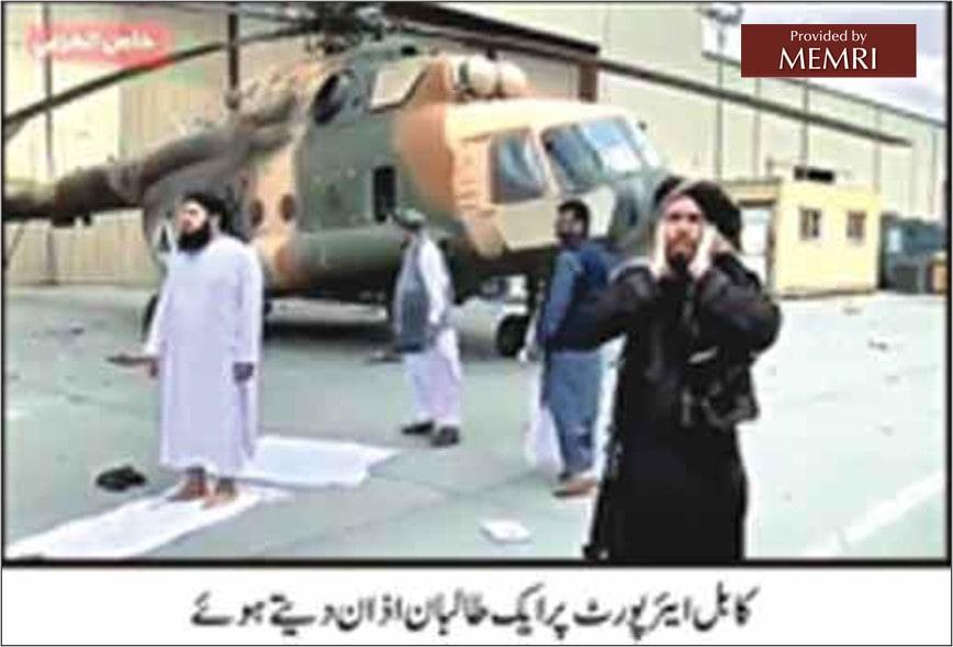 Un muyahid talibán, vestido de negro, hace el llamado a los rezos en el aeropuerto de Kabul. En este caso, la llamada a los rezos denota una victoria (diario Roznama Dunya, 1 de septiembre, 2021).