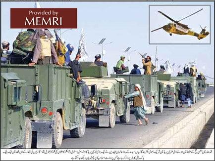 En Kandahar, los talibanes afganos realizaron un desfile militar para conmemorar la retirada estadounidense (diario Roznama Ummat, 2 de septiembre, 2021)