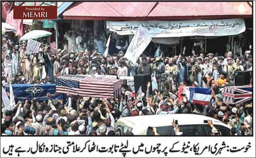 En Khost, combatientes talibanes realizaron una procesión fúnebre simbólica a la que se unieron los residentes locales (diario Roznama Dunya, 1 de septiembre, 2021).