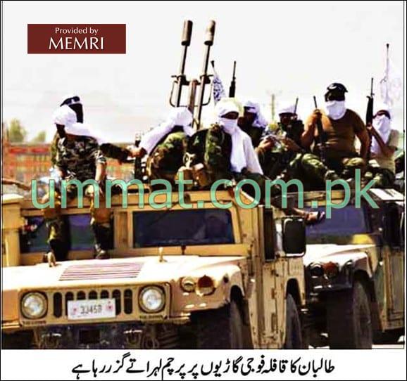 Combatientes yihadistas armados ondean banderas talibanes en vehículos militares estadounidenses abandonados (Roznama Ummat, 2 de septiembre, 2021)