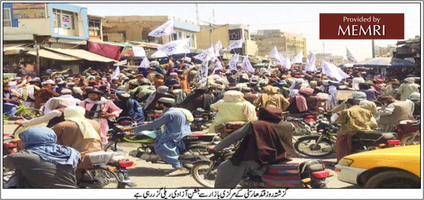 En el mercado central de la ciudad de Kandahar, combatientes talibanes afganos realizaron una manifestación por la libertad (diario Roznama Ummat, 1 de septiembre, 2021)