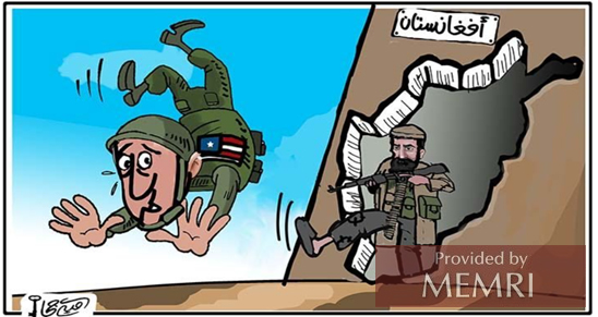 Talibanes echan fuera a Estados Unidos de Afganistán (diario Al-Quds Al-Arabi, Qatar, 2 de septiembre, 2021)