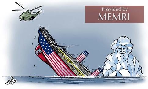 Caricatura en diario de Qatar: El iceberg de los talibanes hunde a los Estados Unidos (Al-Watan, Qatar, 4 de septiembre, 2021)