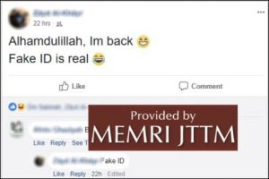 ISIS Supporter On Facebook Uses App That Generates Fake Personal  Information To Access Suspended Facebook Account | MEMRI