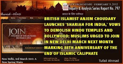 British Islamist Anjem Choudary Launches 'Shariah for India,' Vows to Demolish Hindu Temples and Bollywood; Muslims Urged to Join In New Delhi March Next Month Marking 88th Anniversary of the End of Islamic Caliphate