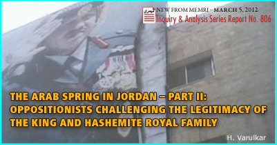 The Arab Spring in Jordan – Part II: Oppositionists Challenging the Legitimacy of the King and Hashemite Royal Family