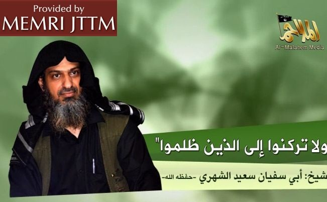In New Audio Message, AQAP Deputy Commander Sa'id Al-Shihri Warns Saudis of Imminent Iranian War against Sunnis, Urges them to Join Jihad in Yemen