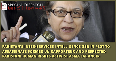 Former Pakistani UN Rapporteur And Respected Human Rights Activist Asma Jahangir Says Pakistan's Inter-Services Intelligence (ISI) Behind Plot To Assassinate Her