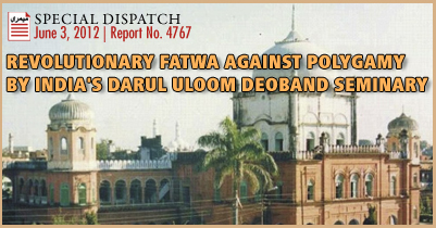 Revolutionary Fatwa Against Polygamy By India's Darul Uloom Deoband Seminary