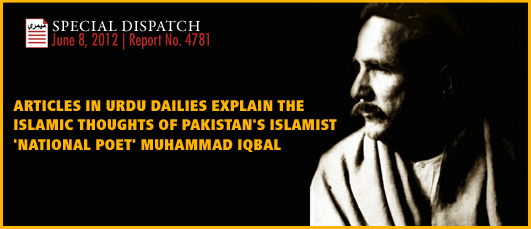 Articles In Urdu Dailies Re-Examine The Islamic Thoughts Of Pakistan's National Poet Muhammad Iqbal