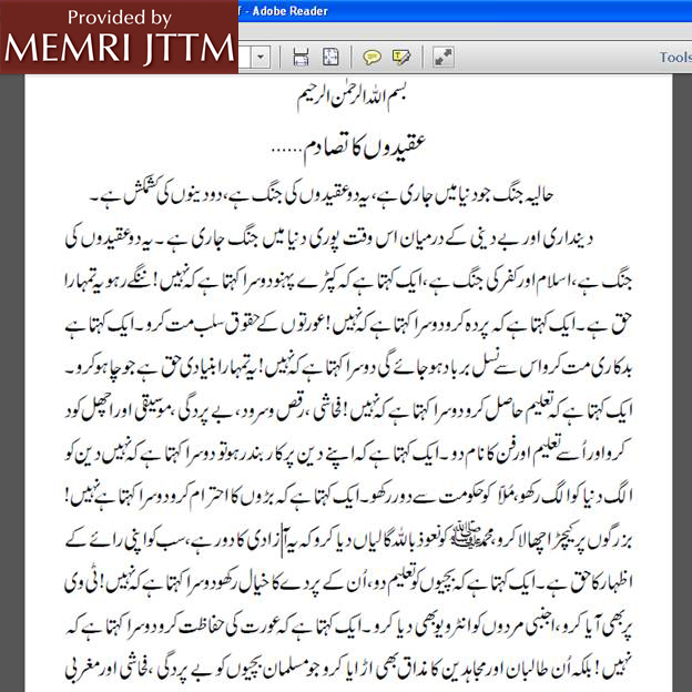 Document: TTP-IMU Joint Statement Cites Prophet Muhammad's Orders And Pashtun Cultural Tradition To Justify Attack On Pakistani Teenager Malala Yousafzai