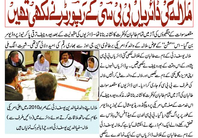 i am malala pdf in urdu