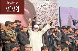 The Ideology And Politics Of Pakistani Religious Leader Dr. Muhammad Tahir-ul-Qadri