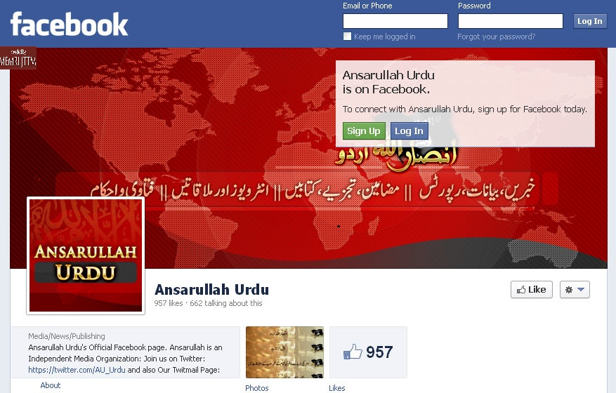 On Facebook, Twitter, And YouTube, Al-Qaeda's Urdu Forum Promotes Jihad, Educates Pakistani Audiences About Al-Qaeda Activists In Middle East