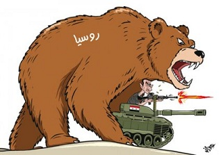 Arab Criticism Of Russia's Support For Assad – Cartoons In The Arab Media
