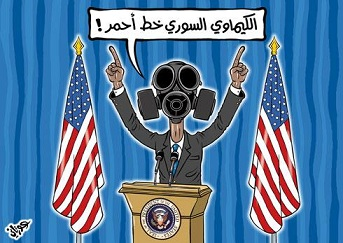 The Syrian Crisis As Reflected In Cartoons In The Arab Media