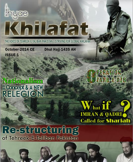 1st Issue Of Jihadi Magazine 'Ihya-e-Khilafat' Praises 9/11 Hijackers, Reveals Realignment Of Pakistani Taliban Groups, British Youths Joining Jihadists In Pakistan