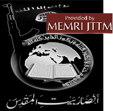 Changing Dynamics In The Global Jihad Movement: Egyptian Group Ansar Bait Al-Maqdis Leaves Al-Qaeda, Joins Islamic State