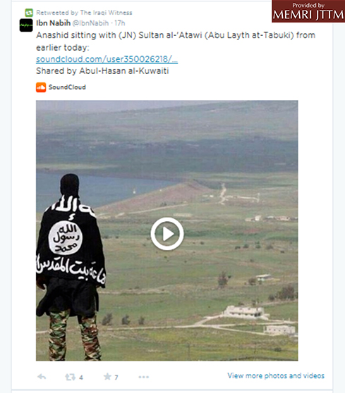 SoundCloud, World's Second Biggest Streaming Music Service, Now Infested By Jihadis Sharing Al-Qaeda And Islamic State (ISIS) Content: From Al-Awlaki, Bin Laden Audio And Sermons To Al-Baghdadi, Nasheeds Espousing Jihad And Martyrdom